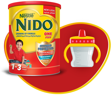 Nido® One Plus