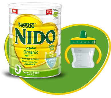 Nido One Plus Organic
