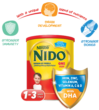 Nido One Plus